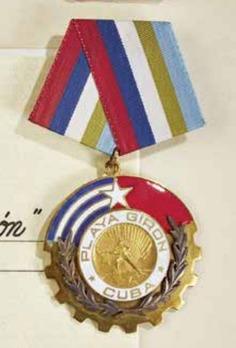 Order of Playa Giron, Type I