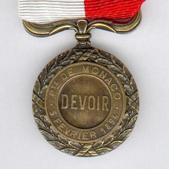 III Class Medal (1952-2006) Reverse