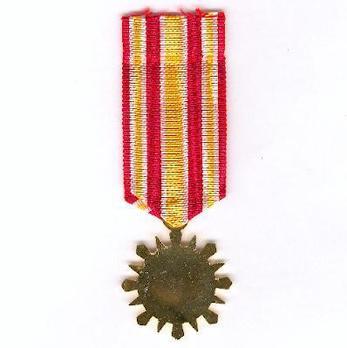 Long and Exemplary Service Medal (Wisam al-Kihmat al-Tawilat wa al-Qadwat al-Hisanat) Reverse