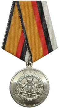 Diligence in Performing Engineering Tasks Circular Medal Obverse