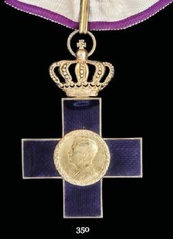 Order of Cultural Merit, Type II, Commander's Cross