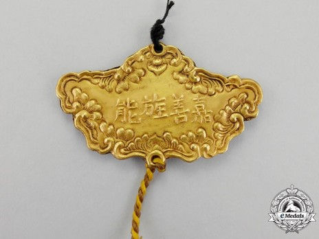 Order of Kim Khanh, I Class, I Grade (ca. 1900) Reverse