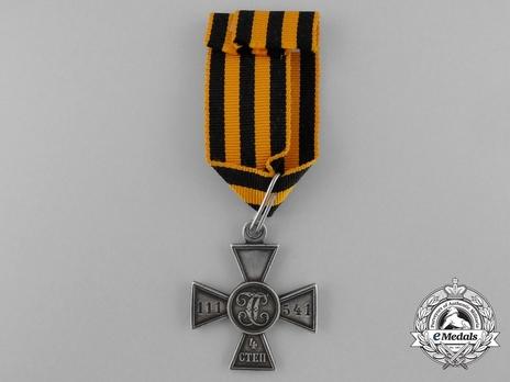Saint George IV Class Cross Reverse