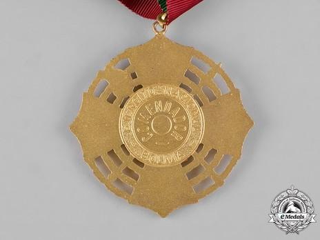 Order of Jose Miguel Lanza, Commander Reverse