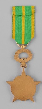 Order of the Sword, I Class Reverse