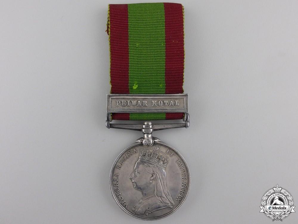 Silver medal peiwar kotal obverse1