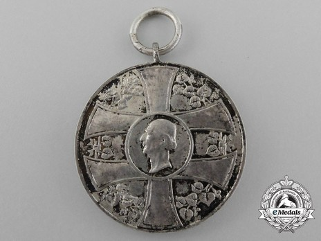 Order of the Slovak Cross, Silver Medal Obverse