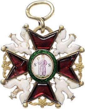 Order of Saint Stanislaus, I Class Cross (with crowned eagles)