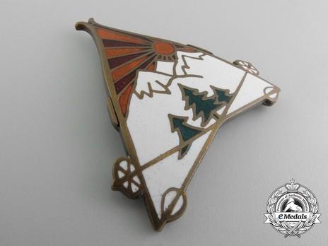 Royal Yugoslavian Ski Badge Obverse