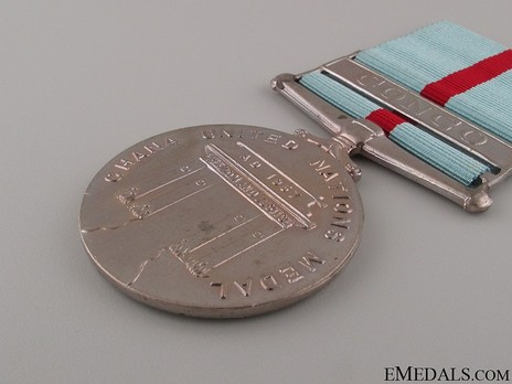 Campaign Medal for United Nations operations in Congo Obverse