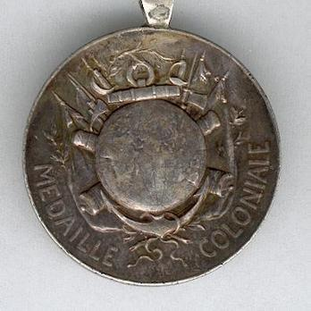 """Silver Medal (stamped """"GEORGES LEMAIRE"""") (by Mercier) Reverse"""