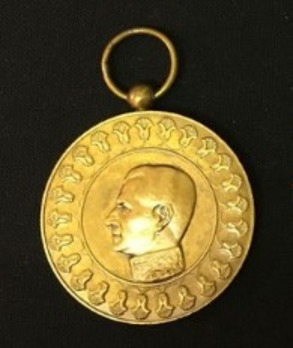 2500th Anniversary of the Persian Empire Medal