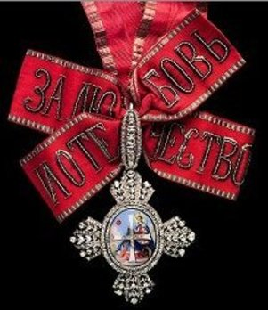 Order of Saint Catherine the Great Martyr Badge Obverse