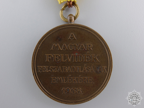 Commemorative Medal for the Liberation of Upper Hungary Reverse