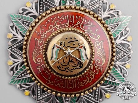 Supreme Order of the Renaissance  (Wisam Al Ordani Al Nahda), III Class Commander Obverse Detail