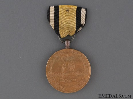 Medal for Combatants (with squared arms 1815) Obverse