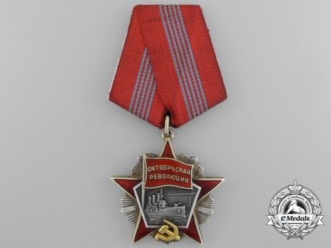 Order of the October Revolution Star Medal (4 rivets) Obverse