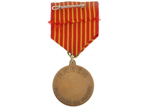 National Service Medal (Army) Reverse