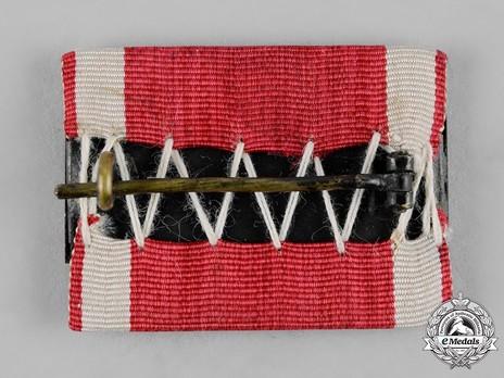 Military Long Service Bar, Type II, III Class for 9 Years