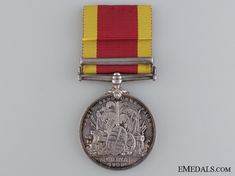 """Silver Medal (with """"RELIEF OF PEKIN"""" clasp) Reverse"""