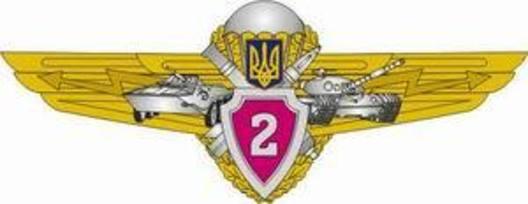 2nd Grade Badge Obverse