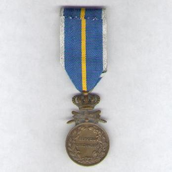Faithful Service Medal, Type II, III Class (with swords) Reverse