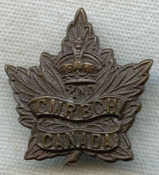 2nd Mounted Rifle Battalion Other Ranks Collar Badge (without brackets in the inscription) Obverse