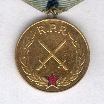 Medal of Military Merit, I Class (1954-1965) Obverse
