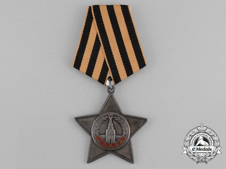 Order of Glory III Class Medal (Variation I) Obverse