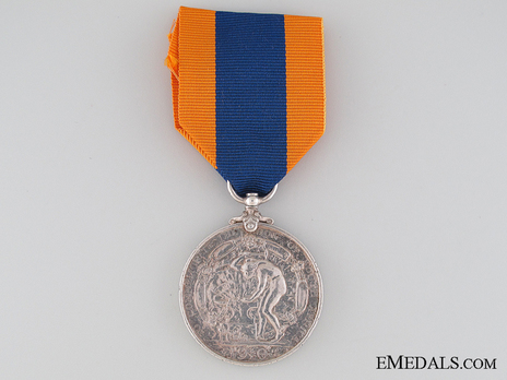 Union of South Africa Commemoration Medal Reverse