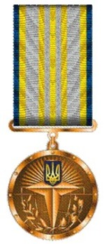 Ukrainian Foreign Intelligence Service Long Service Medal, for 10 Years Obverse