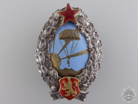 Badge (1946-1950) Obverse