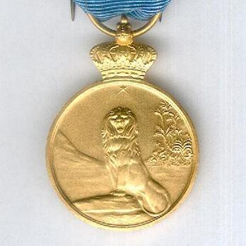 "Silver Medal (for Belgians, with ""1914-1916,"" and ""MAHENGE"" clasp, stamped ""A. MATTON"") (Silver gilt) Obverse"
