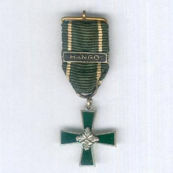 """Miniature 17th (Oak) Division Commemorative Cross (with clasp """"HANKO"""") Obverse"""