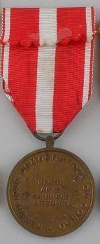 Bronze Medal (Democratic Republic of the Congo) Reverse