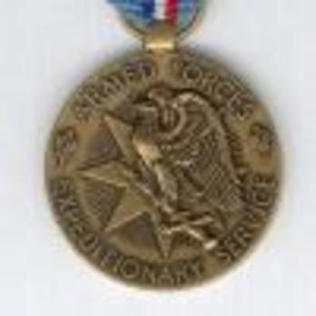 Armed Forces Expedition Medal Obverse