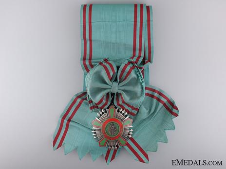 Order of the Republic, Type II, Grand Cross