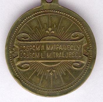 Medal for Light Machine-Gun Marksmanship Reverse