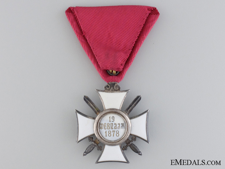 Order of St. Alexander, Type I, V Class Knight (with swords) Reverse