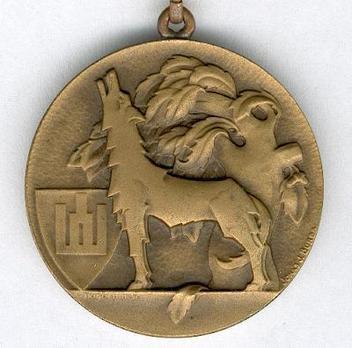 Order of Gediminas, Type II, III Class Medal Reverse