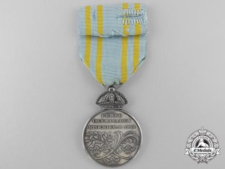 "Silver Medal (stamped ""A.LINDBERG"") Reverse"