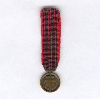 Miniature II Class Bronze Medal (with italic type) Obverse