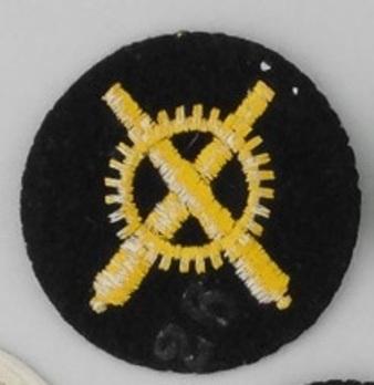 Kriegsmarine Enlisted Men Artillery Mechanic Insignia Reverse