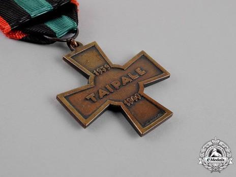 Cross of Taipale Reverse