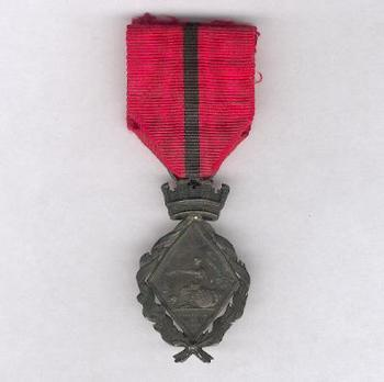 Silver Medal (with mural crown) Obverse