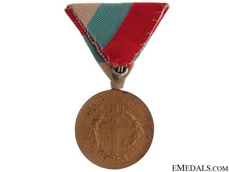 Balkan Alliance Medal, in Bronze Reverse
