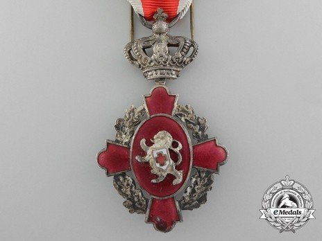 I Class Decoration (1880-1945) Obverse