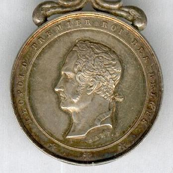 """Silver Medal (with mural crown, stamped """"HART F.,"""" 1849-1865) Obverse"""
