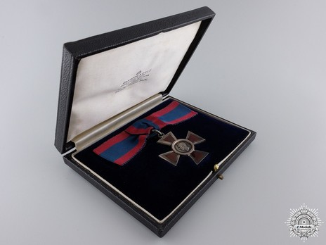 II Class Medal (1937-1948) in Case of Issue