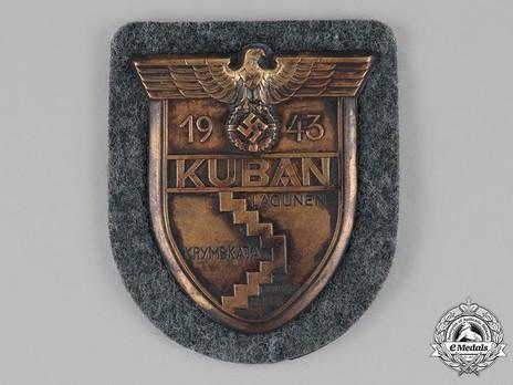 Kuban Shield, Heer/Army Obverse